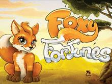 Foxy Fortunes – игровой онлайн-автомат про милых животных