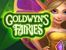 Феи Голдвина – играйте онлайн на реальные деньги в автоматы Вулкан